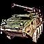 Stryker Emblem MW2
