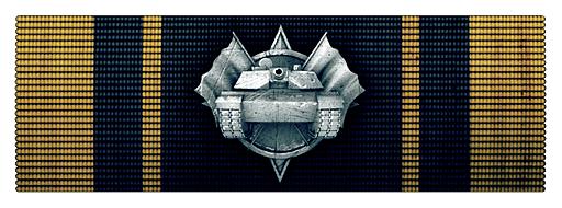 File:Medal 950.png