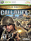 File:Personal Philip811 Call of Duty 3.jpg