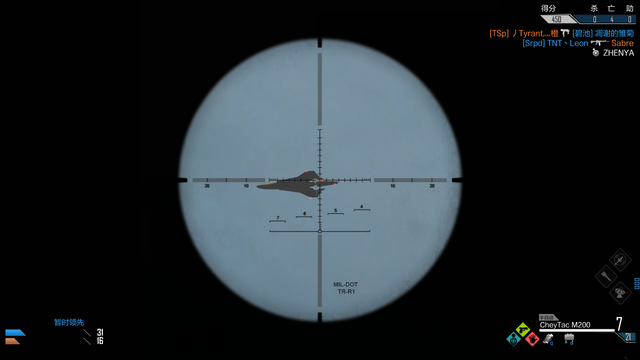 File:Counter-UAV in sky CoDO.png