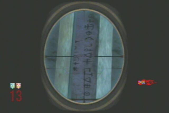 File:Illuminati Codes.jpg