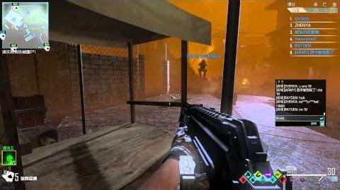 Call of Duty Online China Cyborg Evacuation on Bog