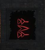 File:Shadows of Evil Sword Symbol BOIII.png