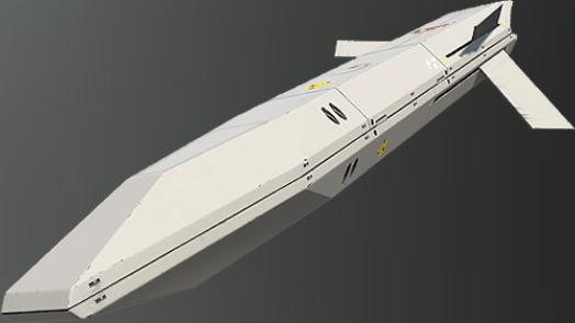 File:Trinity Rocket Menu Icon IW.png
