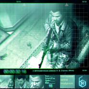 Alex Mason Soviet security screens 1 BO