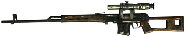 File:Dragunov third person view MW2.png