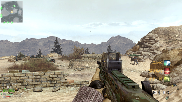 File:L86 LSW gameplay Desert Border CODOL.png