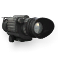 Thermal Scope menu icon MW2.png