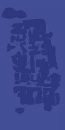 File:Personal DEFCON SHARK CoD MW2 Graffiti (12).png