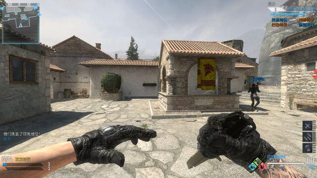 File:Combat Knife CoDO.jpg