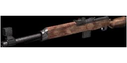 File:Gewehr43.png