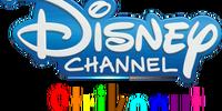 Disney Channel Strikeout