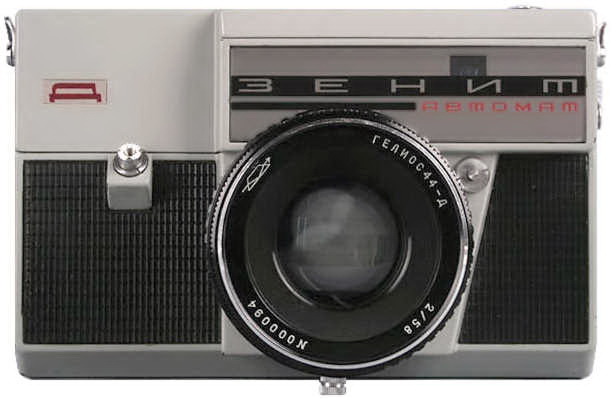 File:Zenit-D-front.jpg