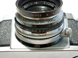 Seikosha MXL Shutter
