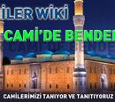 Camiler Wiki