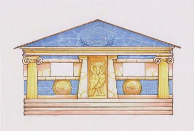 Athena's Cabin