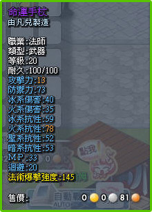 System b02 p03