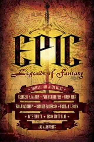 File:Epic-final-682x1024-530x795.jpg