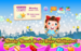 Candy Crush Soda Air Theme-5