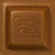 Chocolate (mobile)
