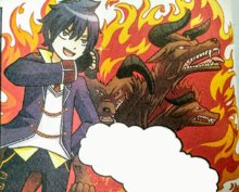 Cerberus Lucifer the fourth