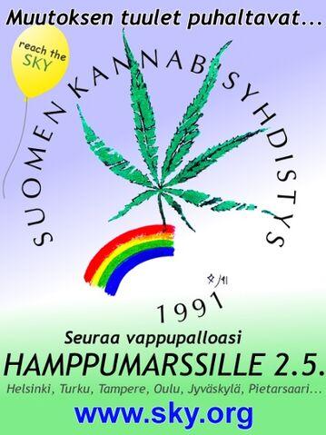 File:Norway 2009 GMM 2.jpg
