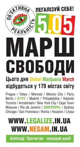File:Kiev 2007 GMM Ukraine 2.jpg