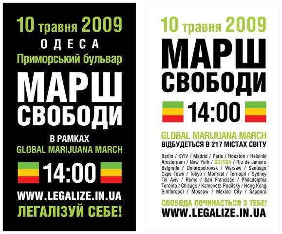File:Odessa 2009 GMM.jpg