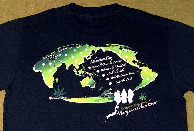 File:Japan 2006 GMM.jpg
