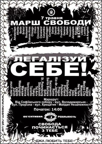 File:Kiev 2005 GMM Ukraine.jpg
