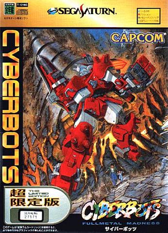 File:CyberbotsJapanDeluxe.png