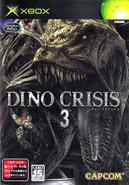 Dino3Japan