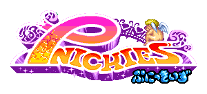 File:Pnickies Logo.png