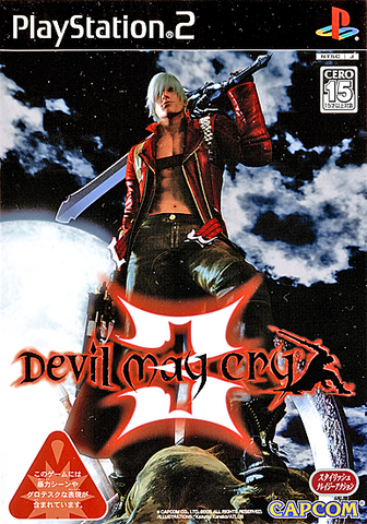 File:DMC3Japan.png