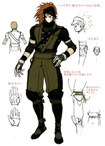 File:SB4 Sasuke Alt Costume.png