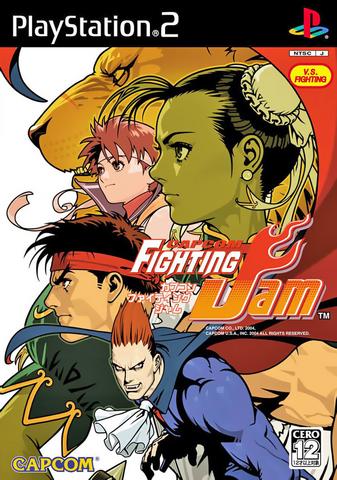 File:Cap Fight Evo Japan.png