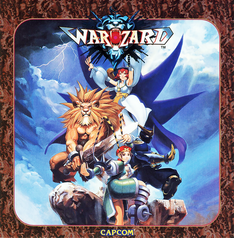 File:Warzard OST.png