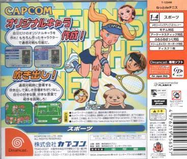 File:Net de Tennis - back cover.jpg
