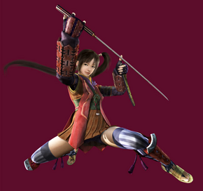 Shin Oni Akane
