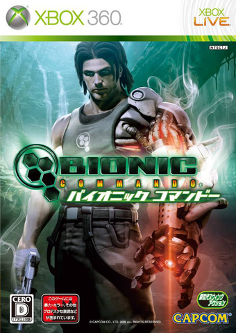 File:BC Remake Japan.png