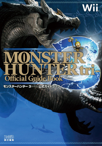 File:MH3 Guidebook.png