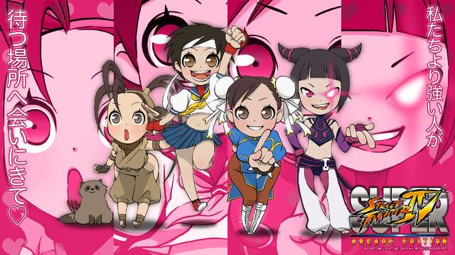 File:Super Street Fighter IV - Arcade Japanese ladies wallpaper.jpg