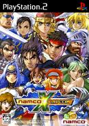NamCapCoverScan