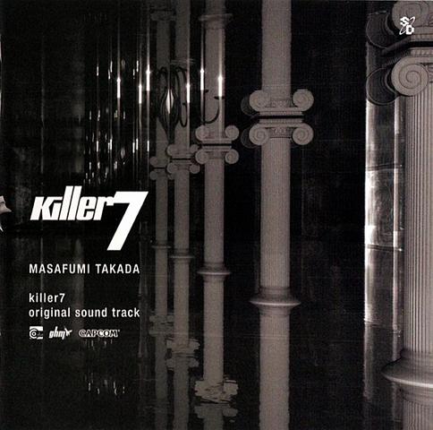File:Killer7OST.png
