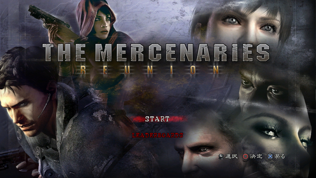File:RE5 The Mercenaries Reunion.png