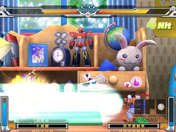 File:Street Fighter Online - Mouse Generation - Screenshot 02.jpg