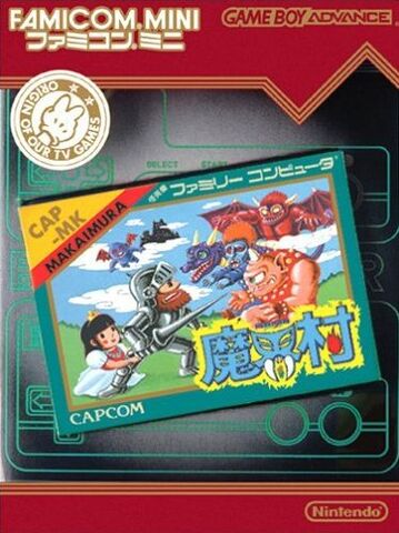 File:Makaimua Game Boy Advance Famicom Mini Japan.jpg