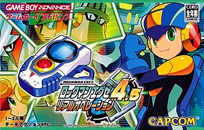 File:RockmanEXE4Point5RO.png