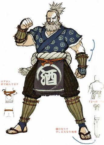 File:SB4 Yoshihiro Alt Costume.png