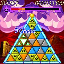 File:Puzzle Anakaris Screen Shot 01.png